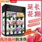 金偌 �r花保�r柜冷藏柜�L冷展示柜�列立展示柜�r花植物柜 1.5米�p�T上置【三面玻璃豪�A款】